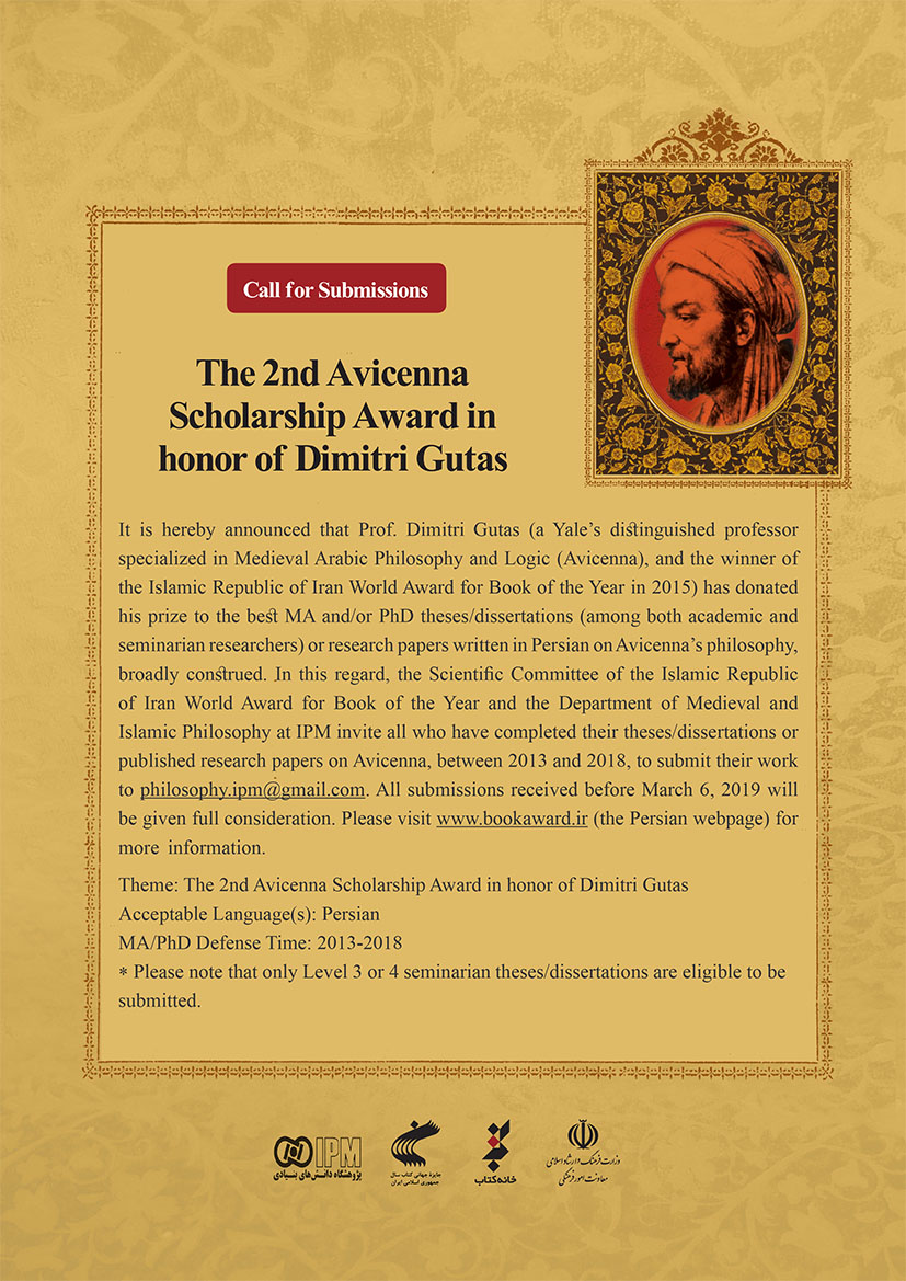 he 2nd Avicenna Scholarship Award in honor of Dimitri Gutas
