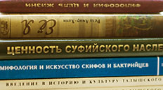 Russia will host the ceremony of the 1st Triennial Regional Book Awards